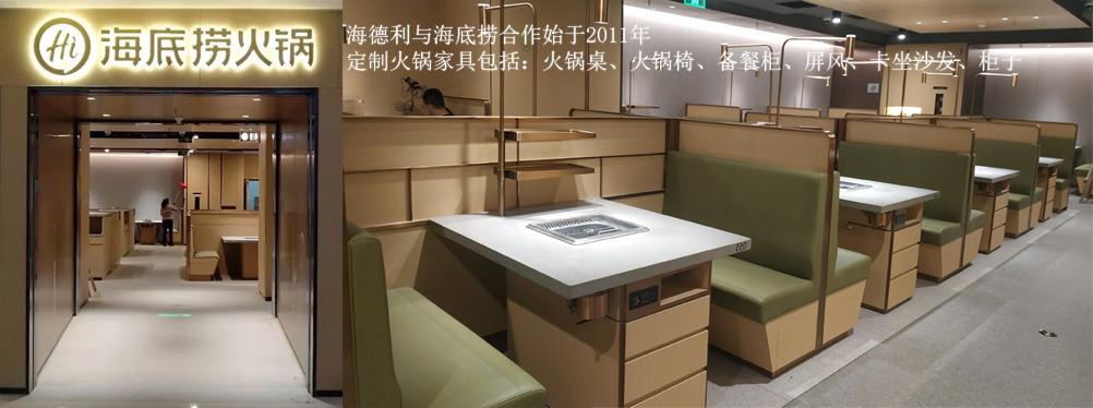 餐饮家具厂家yabo娱乐 椅定制流程