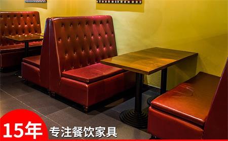 韩式西餐厅桌椅