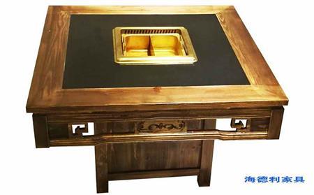 火烧石实木火锅桌