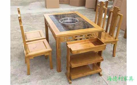 实木电磁炉火锅桌