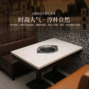 时尚大气大理石火锅家具_人造大理石火锅桌_火锅店仿大理石餐桌