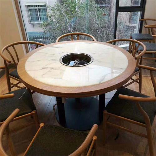 铁艺桌脚实木边框镶嵌大理石圆形时尚火锅桌
