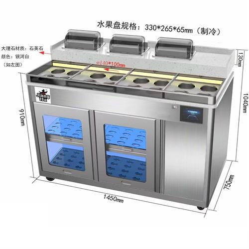 火锅自助酱料台连锁餐厅小料台智能多功能调料台