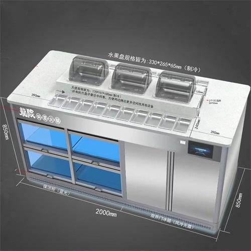 龙院焖菜火锅自助智能调料台多功能酱料台