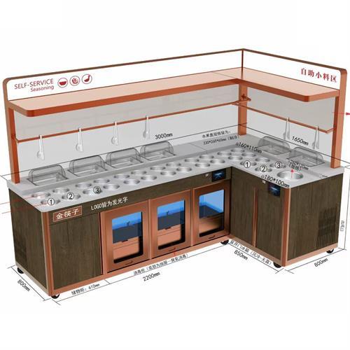 金筷子多功能调料台智能酱料台