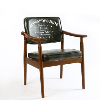 实木扶手咖啡椅 实木咖啡椅 休闲靠背咖啡椅子-厂家直销