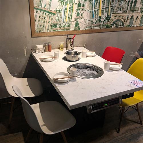 大理石无烟烤涮一体桌_韩式自助无烟烧烤火锅一体桌