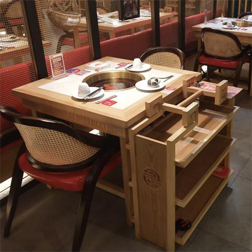 现代中式简约香天下实木火锅桌