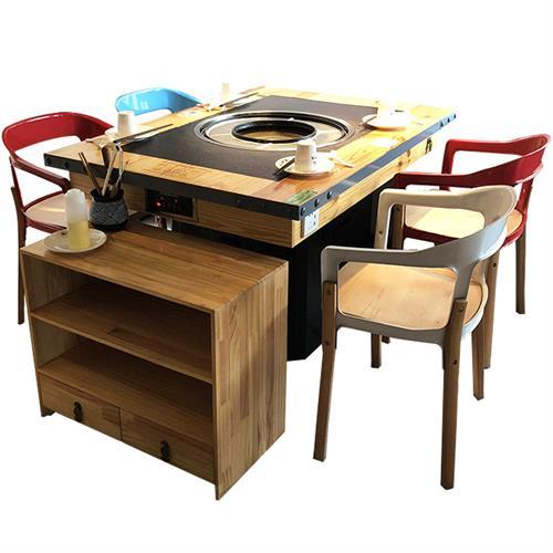 凑凑火锅餐厅实木框火烧石电磁炉火锅桌