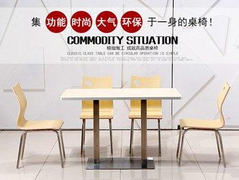 快餐桌椅分体食堂餐厅桌椅奶茶店桌椅组合-厂家直销