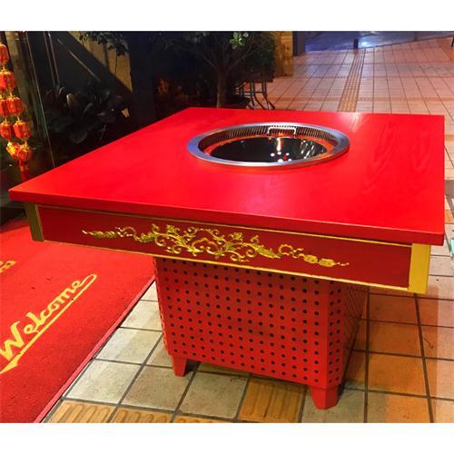 火锅店商用带电磁炉一体无烟火锅桌