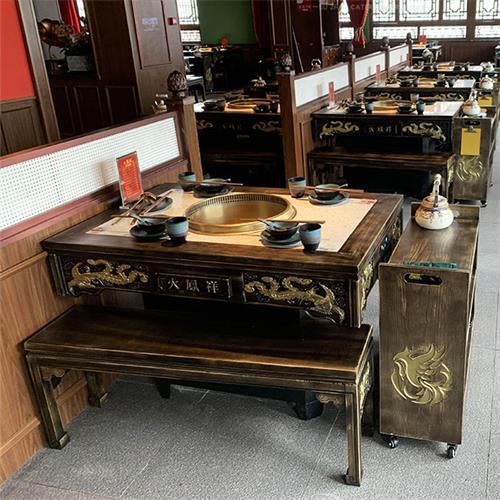 中式老火锅实木无烟火锅桌