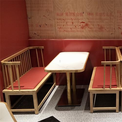 中餐厅湘菜川菜馆中式桌椅